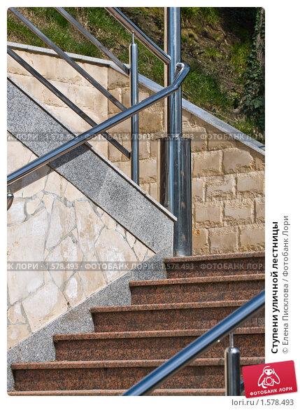 ступени для уличной лестницы фото