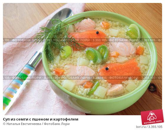 рецепт супа уха с пшеном