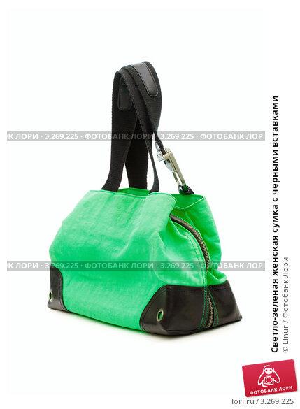 Светло-зеленая женская сумка с черными вставками, фото 3269225.