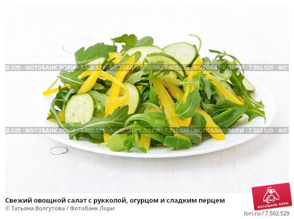 Салат с говядиной и пекинской капустой и огурцом