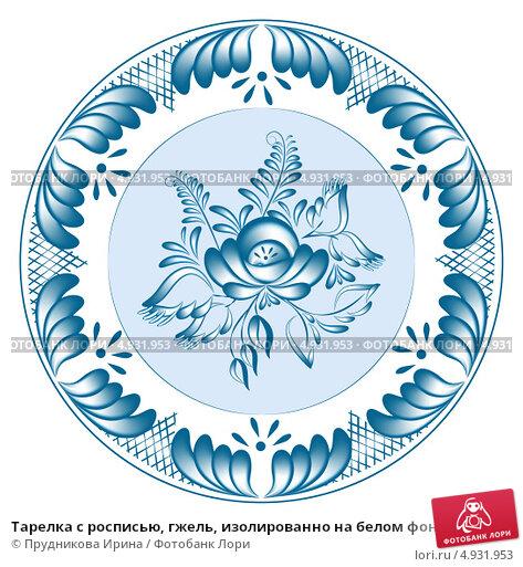 Гжельская роспись по тарелке