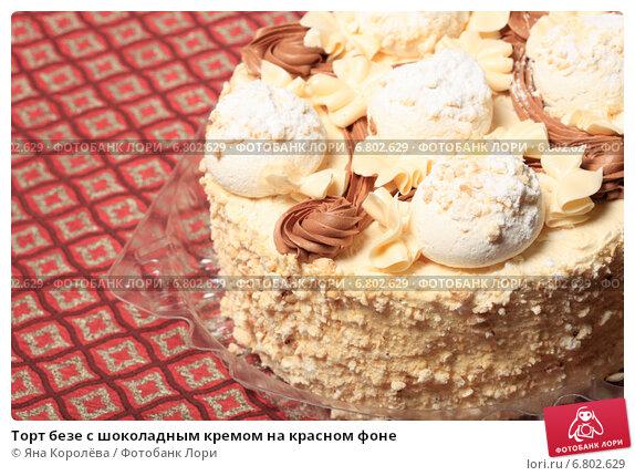 Пирог со взбитыми белками рецепт