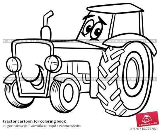 Раскраски машины и трактора