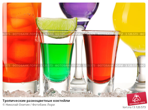 Тропические разноцветные коктейли, фото 3120573.