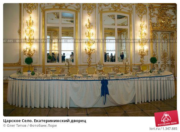 С роскошной янтарной комнатой екатерининский дворец