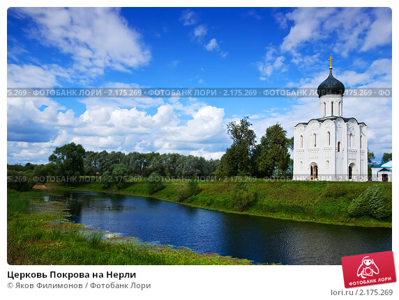 Ancient, bogolubovo, travel, sightseeing, cathedral, century, christianity, church, cross, culture