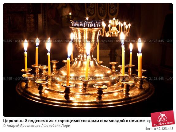 Если в церкви загорается одежда от свечи