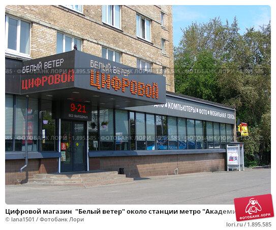 Универмаг крестовский - это магазин для всей семьи, где можно к