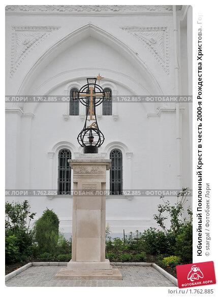 На фарфоровском кладбище установлен поклонный крест