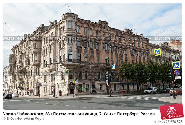 193312, санкт - петербург, ул кржижановского, д 17 к1