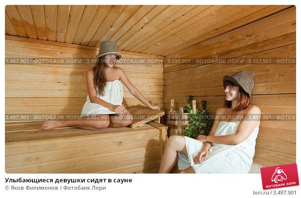 zashel-v-saunu-k-devushkam