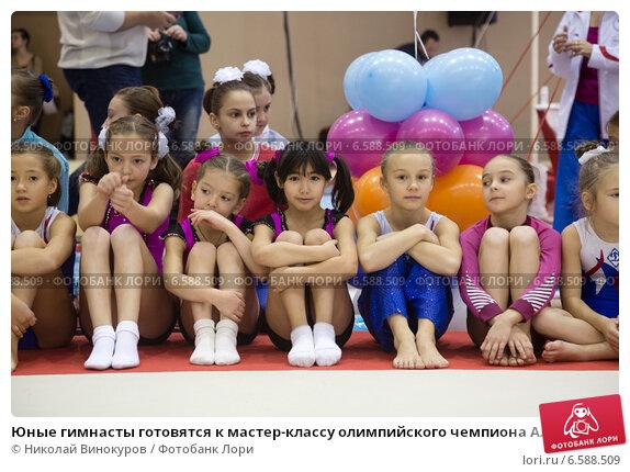 Юные гимнасты готовятся к мастер-классу олимпийского чемпиона Алексея Немова в спортивном зале спортивной гимнастики Динамо стад