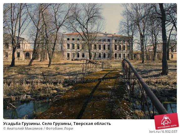 Фотография 56159656 в районе школа, россия, тверская