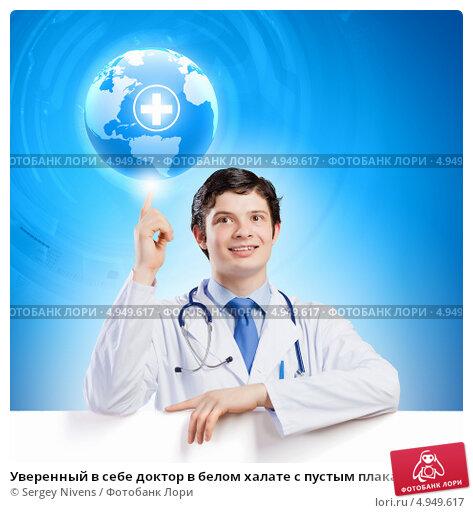 pokazivaet-sebya-doktoru-foto