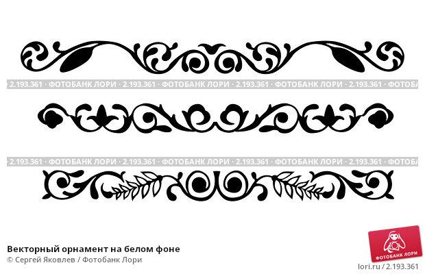 Шрифты эскизы одежды как рисовать и