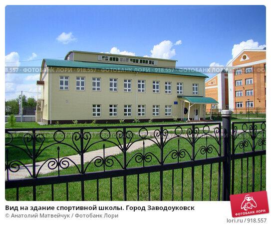 Новости россии сегодня московский комсомолец лента новостей