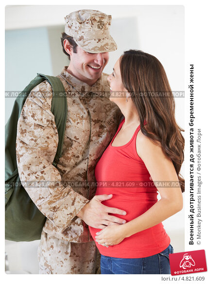 Единовременное пособие беременной военнослужащего