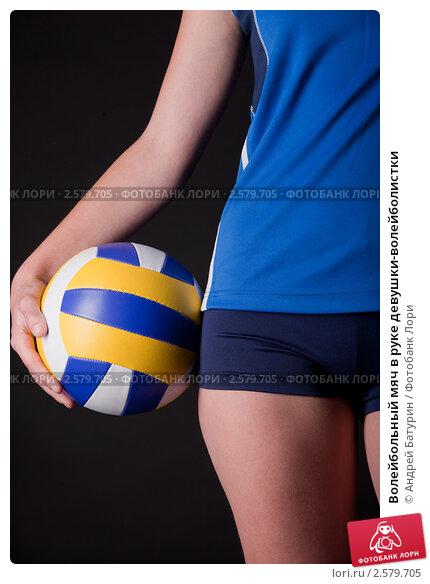 Волейбольный мяч своими руками фото