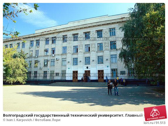 10-й отряд государственной противопожарной службы мчс россии центрального района гволгограда в волгограде