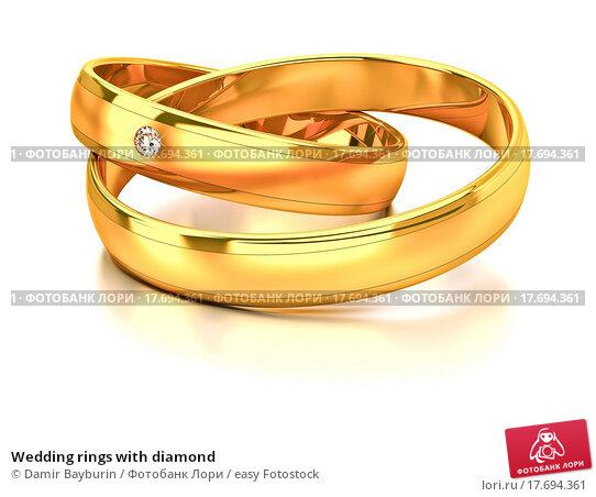 Ribbon Diamond Wedding Band  Harry Winston