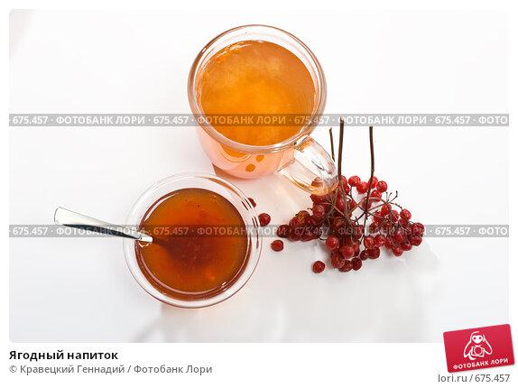 Ягодный напиток; фотограф Кравецкий Геннадий; дата съёмки 23 ноября 2005 г.; фото...