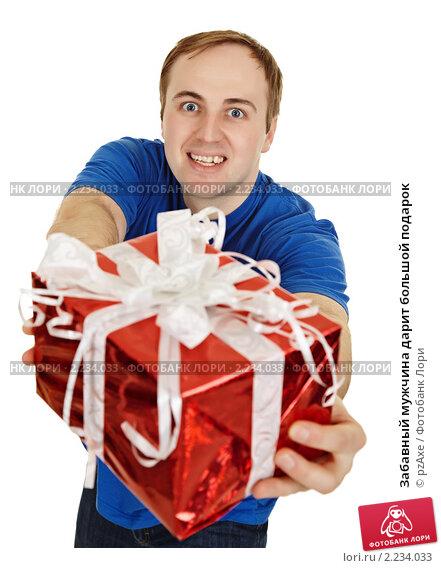 На вручение подарка портрета 23