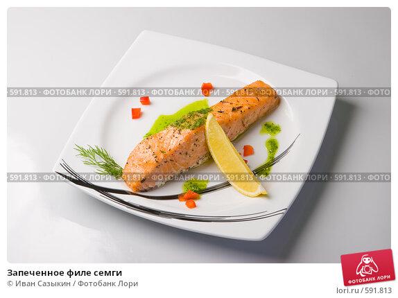Филе запеченной семги рецепты