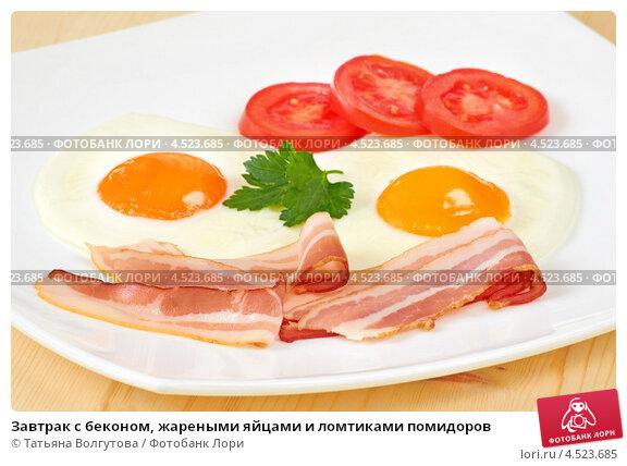 Рецепта яйца с бекон