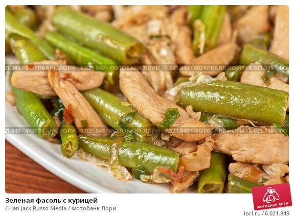 Рецепт салат из стручковой фасоли и грудки