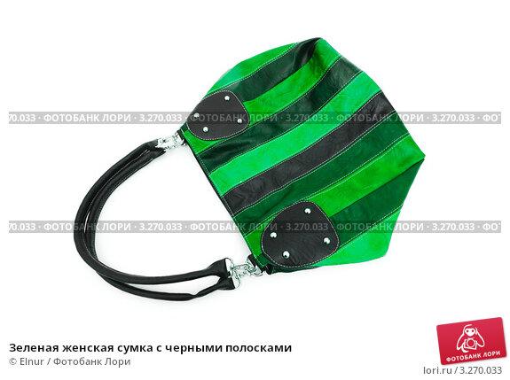 Зеленая женская сумка с черными полосками, фото 3270033.