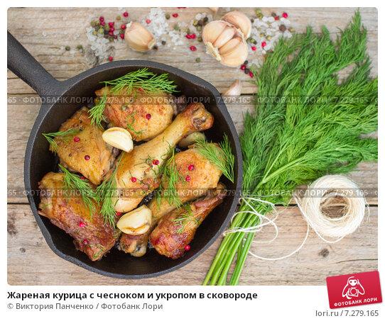 Жареная курица пошаговый рецепт фото