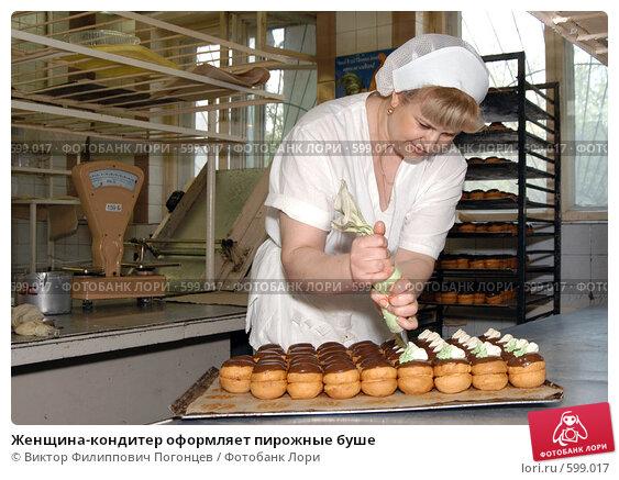 Купить повар-кондитер в кафе на производство (авиагороок), повар-кондитер в кафе на производство (авиагороок) в