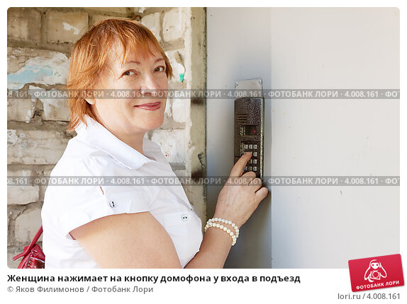 russkoe-porno-v-chulkah-s-syuzhetom