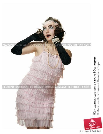 Женщина, одетая в стиле 30-х годов, фото 2368261, снято 22 февраля 2011 г. (c) Миленин Константин / Фотобанк Лори.