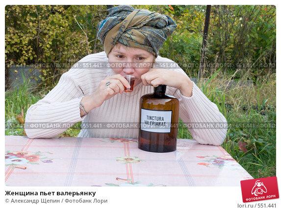 Пью валерьянку при беременности