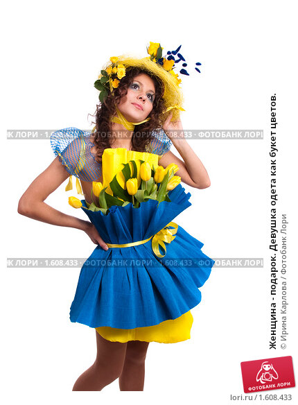 Женщина - подарок. Девушка одета как букет цветов.; фото 1608433, фотограф Ирина Карлова. Фотобанк Лори - Продажа фотографий, ил