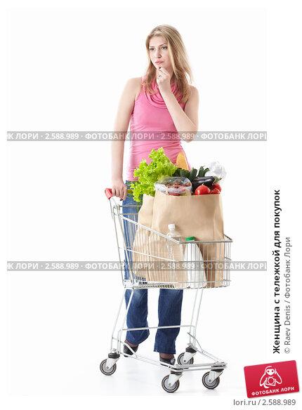 Женщина с тележкой для покупок, фото 2588989, снято 27...