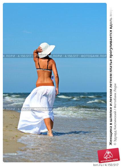 Фото женщин на море со спины на аву