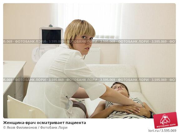 фото как осматривает гинеколог мужчина беременных женщин