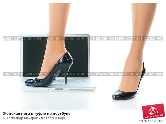 Просмотр женская нога 3 фотография