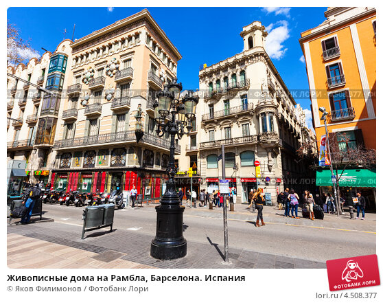 Недвижимости в испании барселона