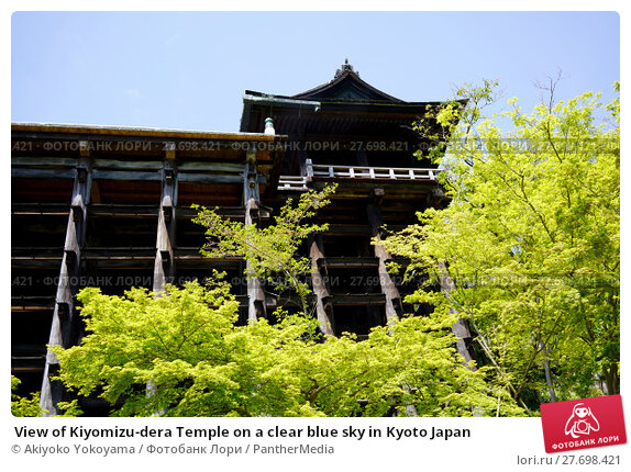 Купить « View of Kiyomizu-dera Temple on a clear blue sky in Kyoto Japan», фото № 27698421, снято 20 августа 2019 г. (c) PantherMedia / Фотобанк Лори