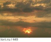 Купить «Небо перед закатом», эксклюзивное фото № 449, снято 22 июня 2004 г. (c) Ирина Терентьева / Фотобанк Лори