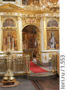 Купить «Подход к царским вратам в православном храме», эксклюзивное фото № 1553, снято 14 октября 2005 г. (c) Ирина Терентьева / Фотобанк Лори