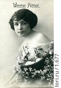 Купить «Пасхальная открытка 1910-е годы», фото № 1677, снято 20 февраля 2019 г. (c) Retro / Фотобанк Лори