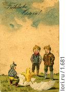 Купить «Пасхальная открытка 1910-е годы», фото № 1681, снято 20 февраля 2019 г. (c) Retro / Фотобанк Лори
