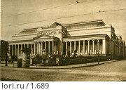 Купить «Пушкинский музей. Открытка 1927 год», фото № 1689, снято 16 февраля 2019 г. (c) Retro / Фотобанк Лори