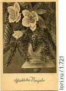 Купить «Рождественский колокольчик, украшение. Открытка», фото № 1721, снято 23 января 2020 г. (c) Retro / Фотобанк Лори