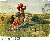 Купить «Дети на поле», фото № 1805, снято 23 января 2020 г. (c) Retro / Фотобанк Лори