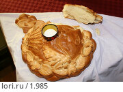 Купить «Надломленный каравай, хлеб-соль», эксклюзивное фото № 1985, снято 28 мая 2005 г. (c) Ирина Терентьева / Фотобанк Лори